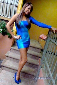 Brazilian bride dating
